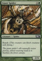 2010 Core Set Foil: Giant Spider