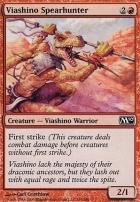 2010 Core Set Foil: Viashino Spearhunter