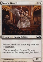 2011 Core Set: Palace Guard