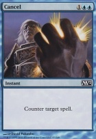 2012 Core Set: Cancel