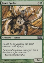 2012 Core Set Foil: Giant Spider