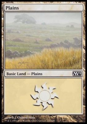 2012 Core Set: Plains (231 B)