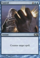 2014 Core Set: Cancel