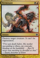 Alara Reborn Foil: Terminate