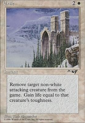 Alliances: Exile