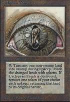 Alpha: Cyclopean Tomb