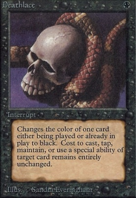 Alpha: Deathlace