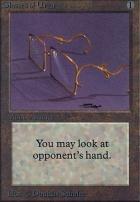 Alpha: Glasses of Urza