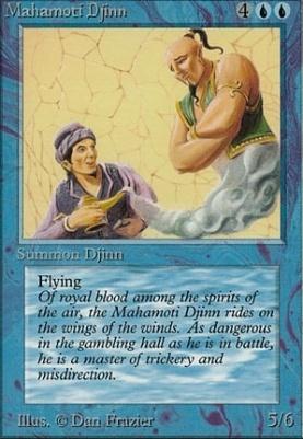 Alpha: Mahamoti Djinn