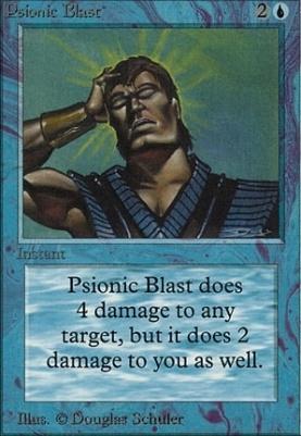 Alpha: Psionic Blast