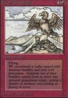 Alpha: Roc of Kher Ridges