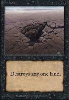 Alpha: Sinkhole