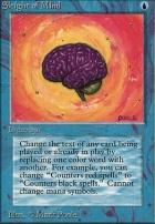 Alpha: Sleight of Mind