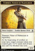 Amonkhet: Temmet, Vizier of Naktamun Token