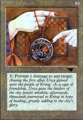 Antiquities: Amulet of Kroog
