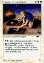 Antiquities: Argivian Archaeologist