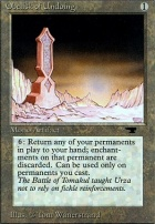 Antiquities: Obelisk of Undoing