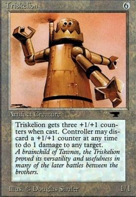 Antiquities: Triskelion