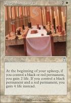 Apocalypse: Dega Sanctuary