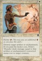 Apocalypse Foil: Orim's Thunder
