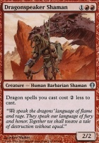 Archenemy: Dragonspeaker Shaman