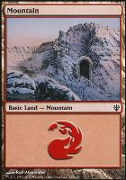 Archenemy: Mountain (145 A)