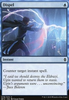 Battle for Zendikar Foil: Dispel