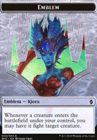 Battle for Zendikar: Emblem (Kiora, Master of the Depths)