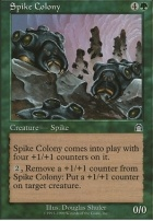 Battle Royale: Spike Colony