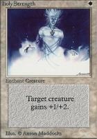 Beta: Holy Strength