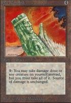 Beta: Jade Monolith