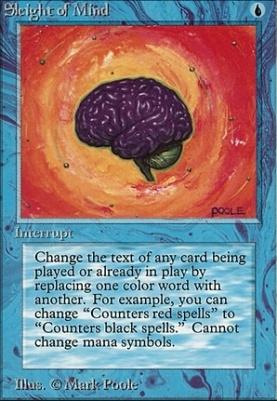 Beta: Sleight of Mind