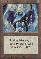 Beta: Throne of Bone