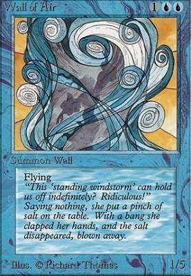 Beta: Wall of Air