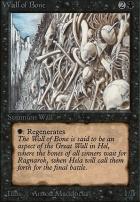 Beta: Wall of Bone
