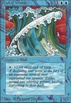 Beta: Wall of Water