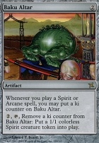 Betrayers of Kamigawa: Baku Altar