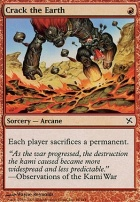 Betrayers of Kamigawa Foil: Crack the Earth