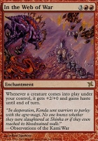 Betrayers of Kamigawa Foil: In the Web of War