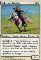 Betrayers of Kamigawa: Takeno's Cavalry