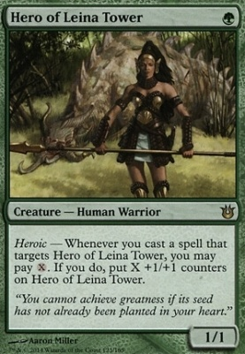 MTG Magic the Gathering Card X1 Theros EX//NM Bow Of Nylea