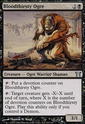 Champions of Kamigawa Foil: Bloodthirsty Ogre