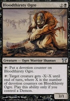 Champions of Kamigawa Foil: Bloodthirsty Ogre