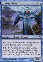 Champions of Kamigawa Foil: Hisoka's Guard