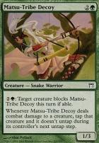 Champions of Kamigawa Foil: Matsu-Tribe Decoy