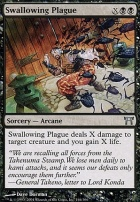 Champions of Kamigawa: Swallowing Plague
