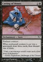 Coldsnap Theme Decks: Casting of Bones