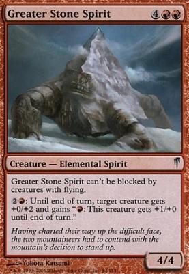 Coldsnap Foil: Greater Stone Spirit