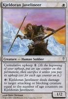 Coldsnap Foil: Kjeldoran Javelineer