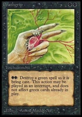 Collectors Ed Intl: Deathgrip (Not Tournament Legal)